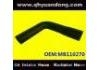 Radiator Hose:MB110270